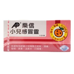 Advance Lexin Children's Cold Ling 15 Tablets