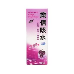 Advance Cough Water 120 ml