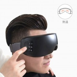 4D Magic Smart Eye Mask Massager