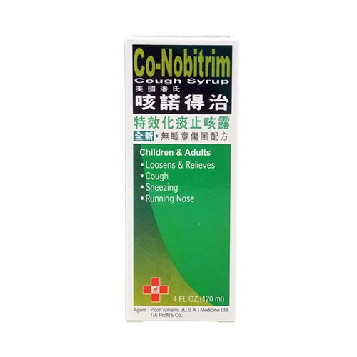 Co-Nobitrim American Pan's Special Effective Phlegm Relief Cough Syrup 120 ml