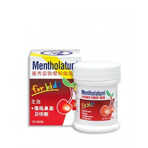 Mentholatum® Cherry Cold Cream 28g