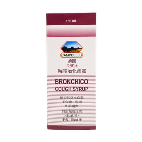 Campbells German Asthmatic and Cough Resolving Phlegm Lotion 150 ml